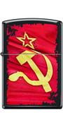 218 Soviet Flag Sickle